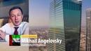 Бесплатный вебинар - надежные инвестиции в недвижимость. Третий вебинар - часть 1