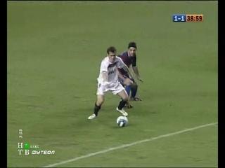 Гол Кержакова / Севилья vs Барселона / Примера 2006-2007