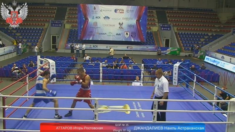 ЮФО 2018 Джандалиев Наиль Астрахань vs Аттаров Игорь Ростов