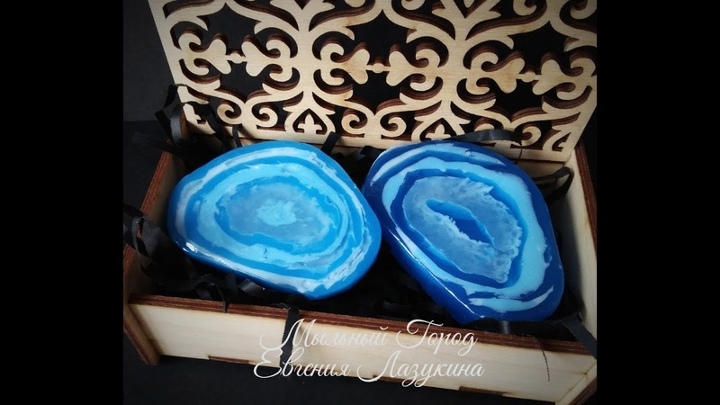 Мастер-класс Каменное мыло, способ 3, мыльный камень, камни из мыла, голубой агат, soapstone