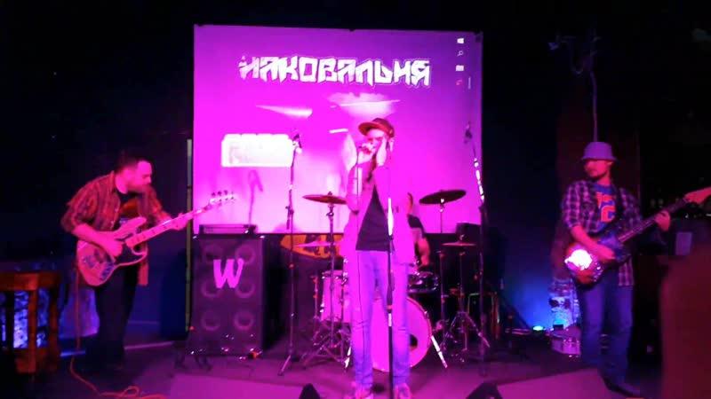 Капитаны Асфальтовых Прерий - Пульс (live Badland Club 19.01.19)