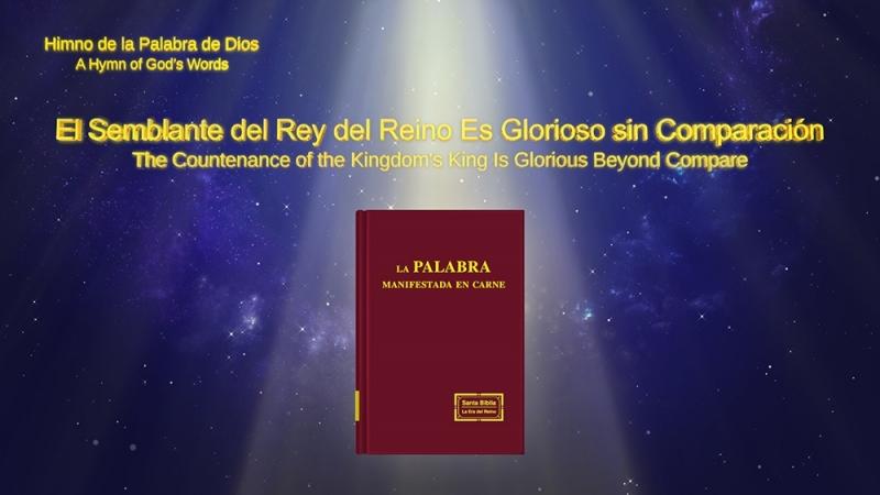La mejor canción cristiana   El semblante del Rey del reino es glorioso sin comparación