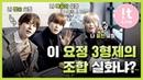 NCT 엔시티 (정우재현태용) Ta-Gil-La '타길라' : NCT 127 'Regular'편