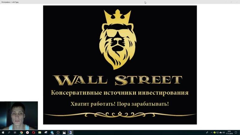 Wall Street Bot за 56 дней сделал 100