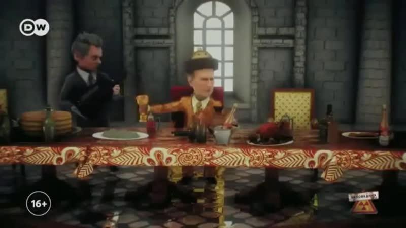 Сказка о царе Воване