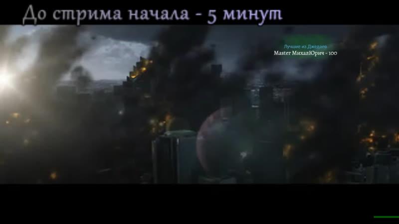 Destiny 2 Отвергнутые и завёрнутые, слегка отбитые xD (18)