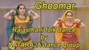 Ghoomar Rajasthani folk dance by NATARAJA dance group