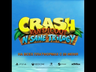 Crash Bandicoot N. Sane Trilogy  Трейлер