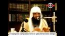 Шейх Абду Рраззак аль Бадр Находишь сложность в поклонении