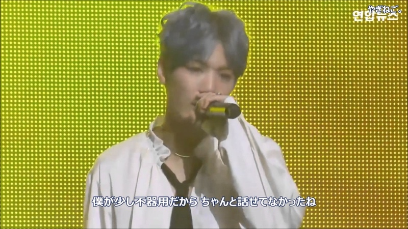 NU'EST - Thank You (evening by evening)【日本語字幕】