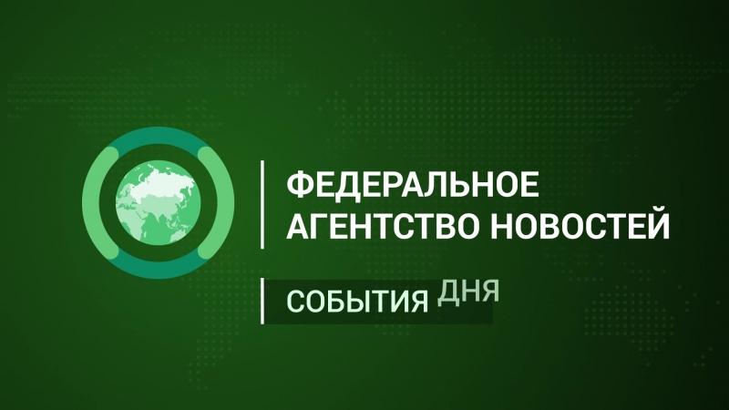 ДНР украинские силовики продают оружие ополченцам | 20 июля | Вечер | СОБЫТИЯ ДНЯ | ФАН-ТВ