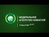 ДНР: украинские силовики продают оружие ополченцам | 20 июля | Вечер | СОБЫТИЯ ДНЯ | ФАН-ТВ