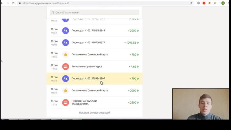 Заработок на спортивных трансляциях: от 15 000 рублей в неделю за 2 часа работы. glprt.ru/affiliate/10043653