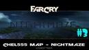 Прохождение карты Far Cry NightMaze |Меня унизили| №3