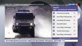 Новости на Россия 24 Экипаж Николаева вернул лидерство после 12 этапа