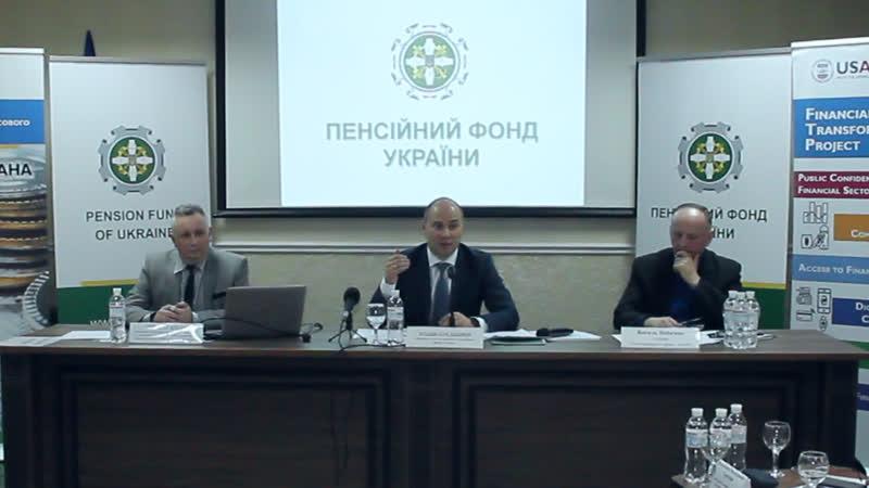 ПФУ інформує українців залучають до користування новими он-лайн сервісами
