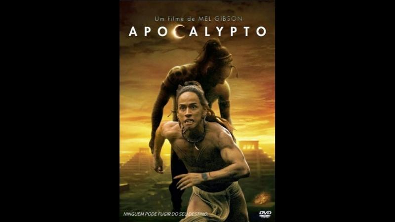 (Apocalypto) Апокалипсис (2006)