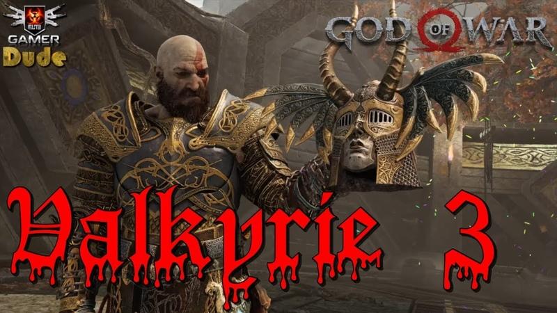 God of War 4 (2018) Валькирия 3 - Гюннр
