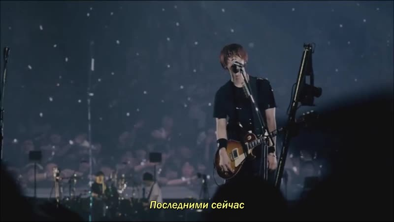 BUMP OF CHICKEN Fire Sign (live at Saitama Super Arena 2018) рус саб