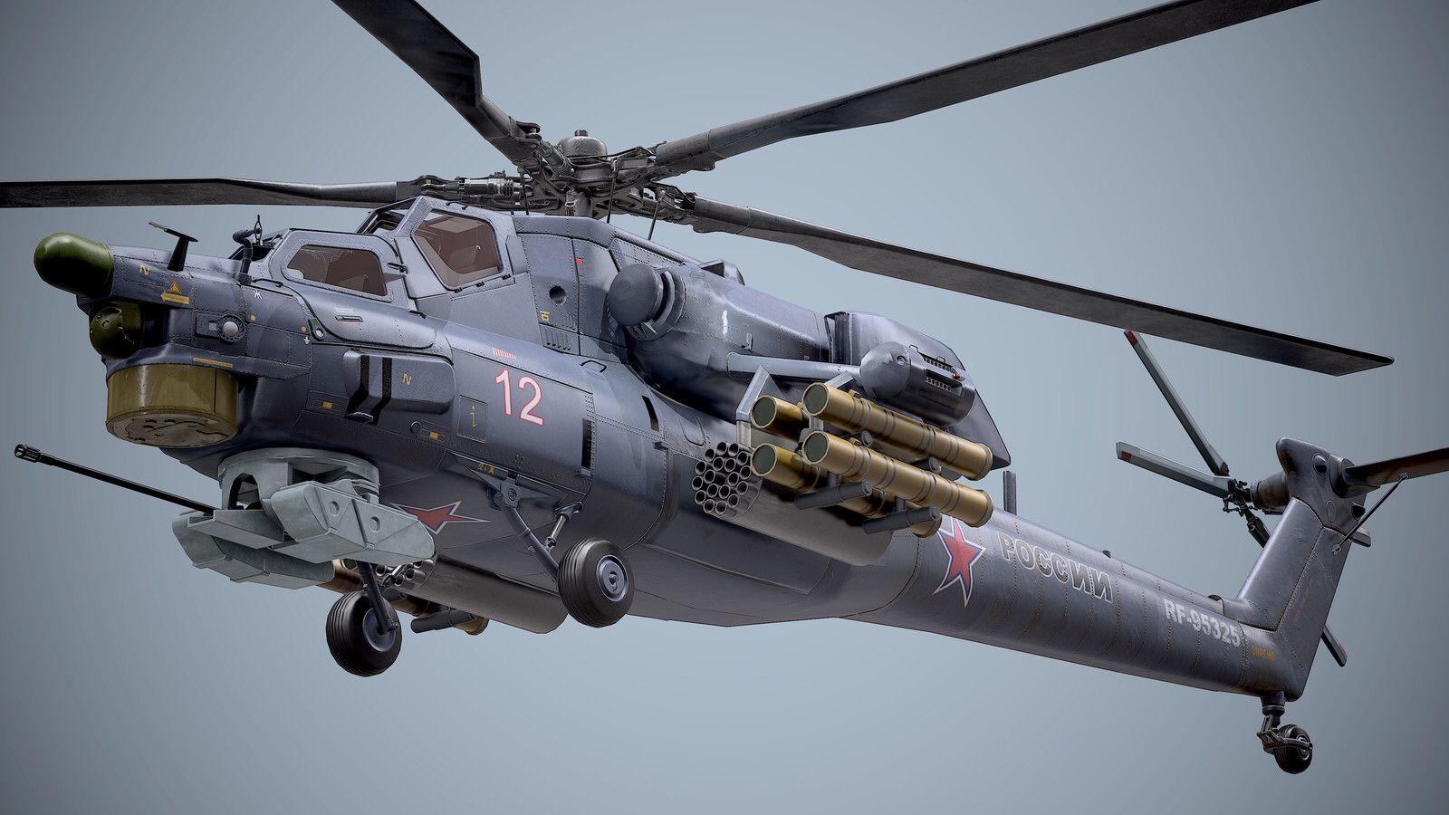 Ми-28НМ фото