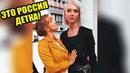 ЭТО РОССИЯ ДЕТКА!ЧУДНЫЕ ЛЮДИ РОССИИ ЛУЧШИЕ РУССКИЕ ПРИКОЛЫ 10 МИНУТ РЖАЧА ТУРИСТЫ НА ЧМ-2018-244