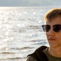 Гриша Васильев