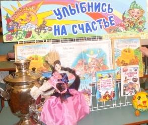 Отдел обслуживания дошкольников и учащихся 1-4 классов, масленичный разгуляй, донецкая республиканская библиотека для детей, детям о народных традициях