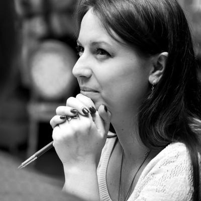 Екатерина Селезнёва-Новицкая
