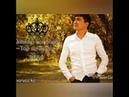 уйгурская песня/уйгурча нахша Тар кочанда 2018 Ихтияр Колбаев