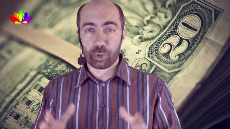 Как определить свой денежный потолок.mp4
