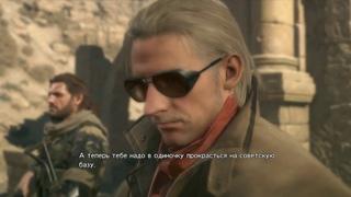 Metal Gear Solid V   The Phantom Pain 'gbpjl 1 фантомные конечности пройдены