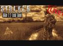 S.T.A.L.K.E.R. SGM 2.2 Lost Soul