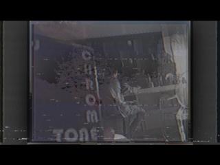 Dj Chrometone - Rollin' in my Cadillac