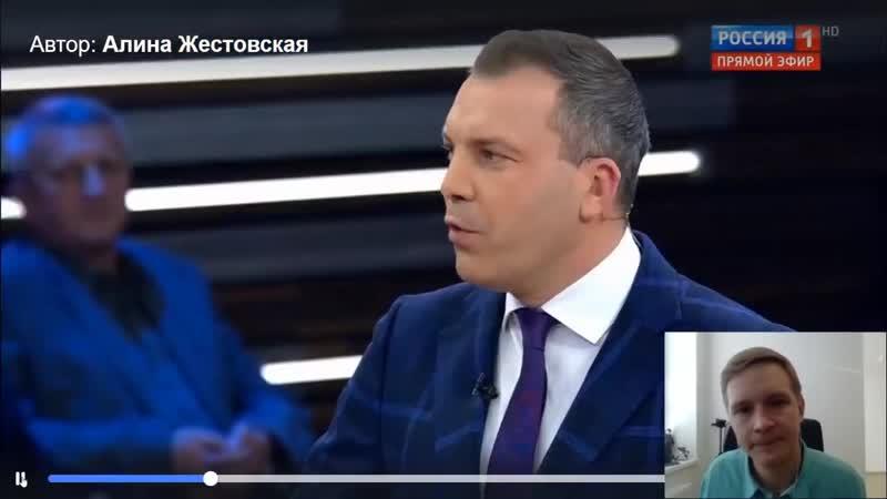 17 12 2018 Россия 24 и её пропагандоны