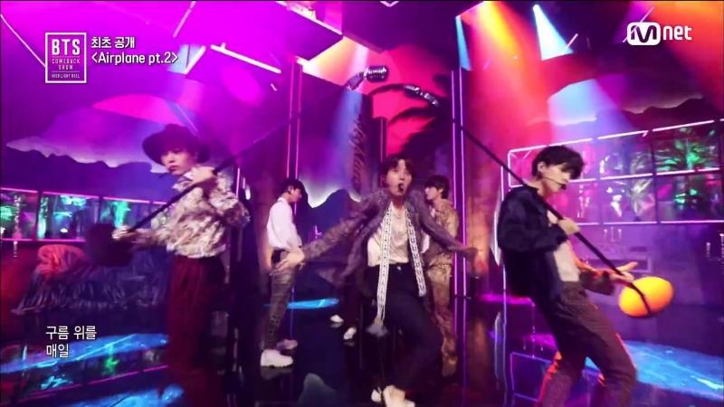 [Comeback Stage] 180524 BTS (방탄소년단) - Airplane pt. 2