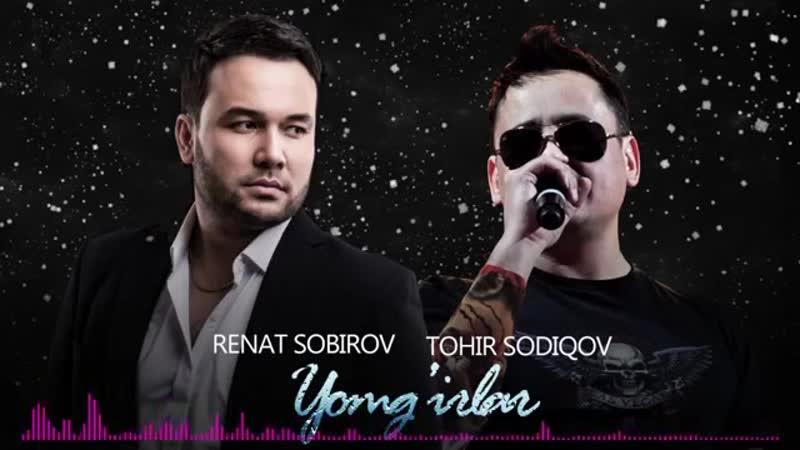 Renat Sobirov Tohir Sodiqov Yomg'
