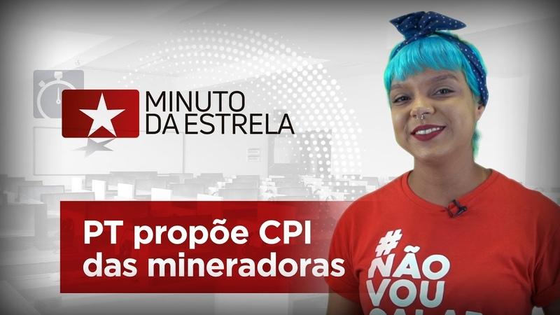 PT propõe CPI das mineradoras, Lula na capa de jornal francês e muito mais! | MinutoDaEstrela