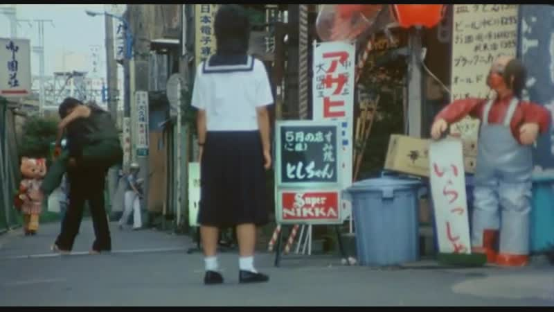 Девочка в матроске и автомат Sera-fuku to kikanju (1981) Синдзи Сомай Япония
