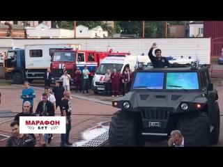 Как Марадона приехал на стадион