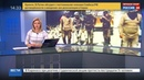 Новости на Россия 24 • Фейковые новости почему им верят и кто штампует
