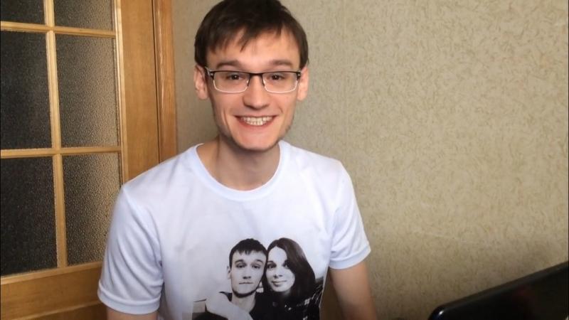 Отзыв Виктора Строева о коучинге Тараса Левчика 720