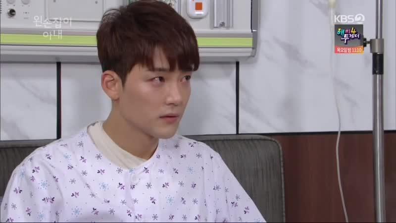 KBS2TV 저녁일일드라마 [왼손잡이 아내] 47회 (화) 2019-03-12