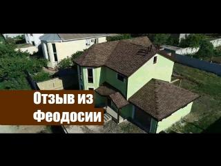 Готовый дом из СИП-панелей, отзыв о строительстве. Арт СИП Строй