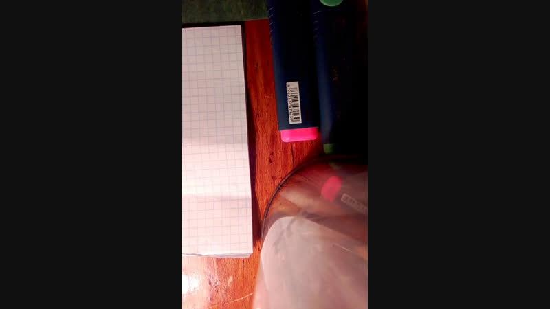 пишу на листочках о вас