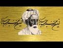 Omar Khayyam - Rubaiyat in persian, french, chinese and serbian
