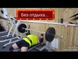 Тренировка грудных мышц.