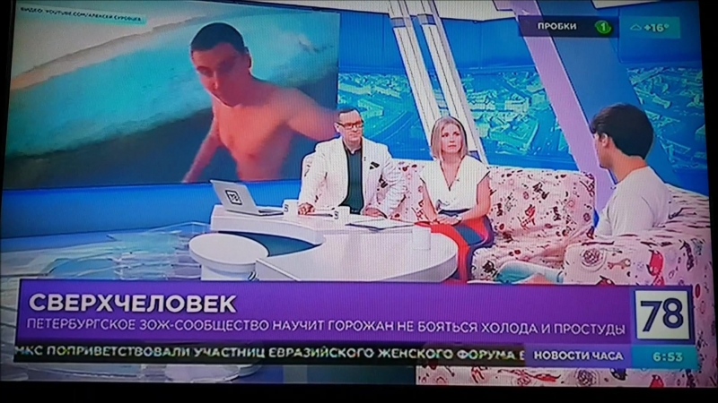 Невские Моржи -TV 78. (22 сентября, 6 утра) - на Петропавловку !!