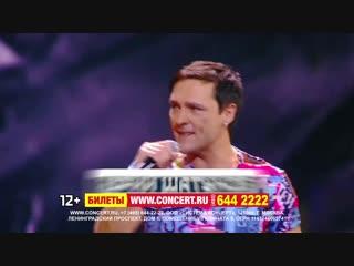 Легенды Ретро FM - 2018, видеоролик