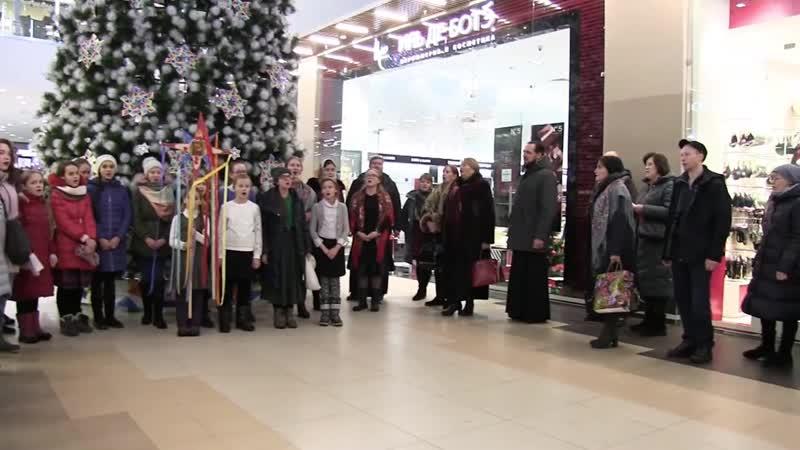 Рождественский флешмоб 15 января 2019 года в Титан-арене