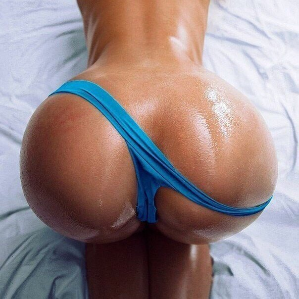 Now this is a massive arse